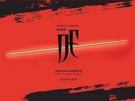 东海&银赫最新《DANGER - The 3rd Mini Album》音乐数字专辑mp3版-百度网盘下载