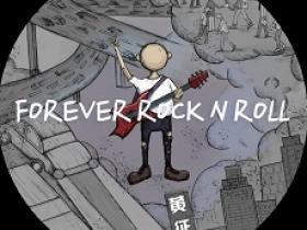黄征 - Forever Rock N Roll(新歌速递).高品质音乐mp3+歌词版-百度网盘免费下载