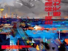 李志第九张音乐专辑mp3版《在每一条伤心的应天大街上》百度网盘下载