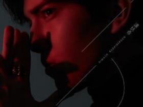 迪玛希《iD》音乐录音室专辑mp3版-百度网盘下载