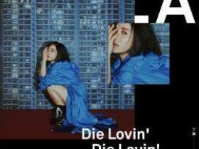 丁当《爱到不要命》音乐录音室专辑+高品质mp3-百度网盘下载-江城亦梦