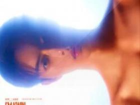 ONER木子洋 - I'm Kwin(新歌速推).高品质音乐mp3+歌词版-百度网盘下载-江城亦梦