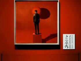 吴青峰 - 巴别塔庆典(新歌发布).高品质音乐mp3+歌词版-百度网盘下载-江城亦梦