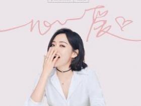 张靓颖《一心一爱》高品质音乐mp3-歌词-百度网盘下载-江城亦梦
