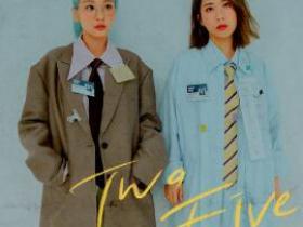 脸红的思春期《Two Five》音乐EP专辑mp3-百度网盘下载-江城亦梦