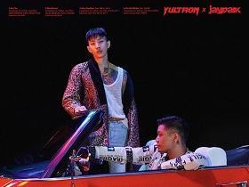 朴宰范《On Fire》音乐EP专辑mp3-百度网盘下载-江城亦梦