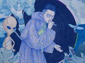 王以太《演.说.家》音乐专辑mp3-百度网盘下载-江城亦梦