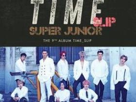 SUPER JUNIOR《Time_Slip - The 9th Album》音乐专辑mp3-百度网盘下载-江城亦梦
