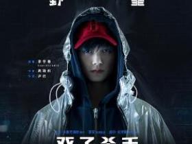 李宇春/Click#15《野望》高品质音乐mp3--百度网盘下载-江城亦梦