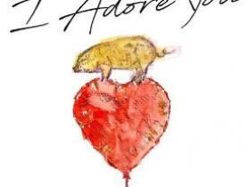 易烊千玺《I Adore You》高品质音乐mp3-歌词-百度网盘下载-江城亦梦