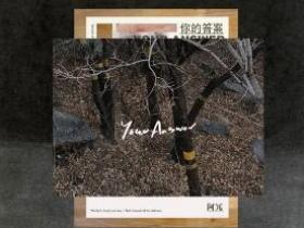 阿冗《你的答案》高品质音乐mp3-歌词-百度网盘下载-江城亦梦