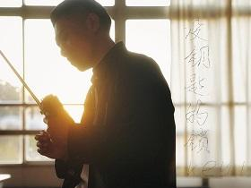 KEY.L刘聪《没钥匙的锁》说唱音乐精选-网盘下载-江城亦梦
