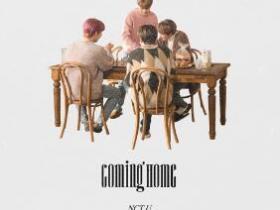 NCT U《STATION X 4 LOVEs for Winter Part.2》高品质音乐mp3-百度网盘下载-江城亦梦