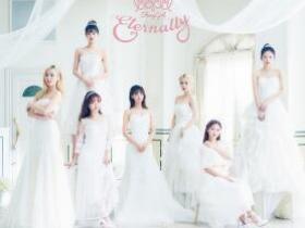 OH MY GIRL《JAPAN 3rd ALBUM Eternally》全新音乐专辑-百度网盘下载-江城亦梦
