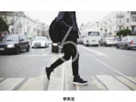 李荣浩/刘柏辛《两个普普通通小青年》高品质音乐mp3-百度网盘下载-江城亦梦