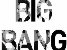 BIGBANG《共82张音乐专辑(2006-2019)》打包合辑mp3版-百度网盘下载-江城亦梦