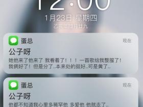 蛋总 – 公子呀(抖音热歌).高品质音乐mp3-歌词版-百度网盘下载-江城亦梦