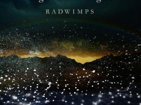 RADWIMPS《Light The Light》高品质音乐mp3-百度网盘下载-江城亦梦