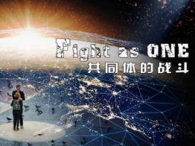 陈奕迅 / 蔡依林《Fight as ONE》高品质音乐mp3-百度网盘下载-江城亦梦