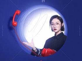 胡66《示弱》高品质音乐mp3-百度网盘下载-江城亦梦