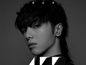 华晨宇《新世界NEW WORLD》音乐专辑-百度网盘下载-江城亦梦