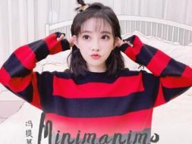 冯提莫《Minimanimo》高品质音乐mp3-百度网盘下载-江城亦梦