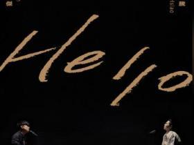 萧敬腾 / 林俊杰《Hello》[FLAC无损音乐+高品质mp3]-歌词-百度网盘下载-江城亦梦