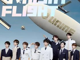 UNINE《U-Night Flight》音乐专辑-百度网盘下载-江城亦梦