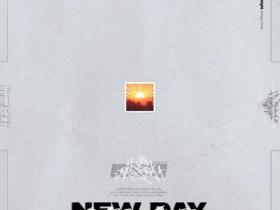 满舒克 / 马赛克乐队《NEW DAY》说唱音乐精选-网盘下载-江城亦梦