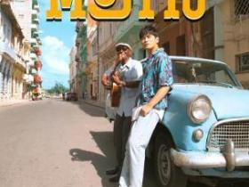 周杰伦《Mojito》高品质音乐mp3-百度网盘下载-江城亦梦