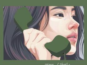 陈雪凝《绿色》小众音乐专题系列-下载
