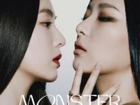 Red Velvet - IRENE & SEULGI《Monster》音乐EP专辑-百度网盘下载-江城亦梦