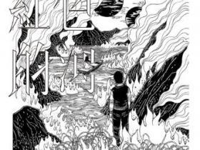 旅行团乐队 / 吴青峰《红色的河》高品质音乐mp3-百度网盘下载-江城亦梦