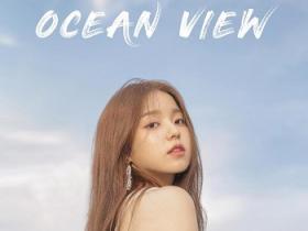 Rothy/灿烈《OCEAN VIEW》高品质音乐mp3-百度网盘下载-江城亦梦