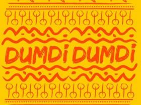 (G)I-DLE《덤디덤디 (DUMDi DUMDi)》高品质音乐mp3-百度网盘下载-江城亦梦