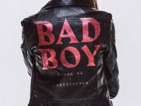 金请夏 / Christopher《Bad Boy》高品质音乐mp3-百度网盘下载-江城亦梦