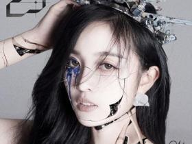 吴宣仪《25》音乐EP专辑-百度网盘下载-江城亦梦
