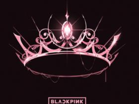 BLACKPINK《THE ALBUM》音乐专辑-百度网盘下载-江城亦梦