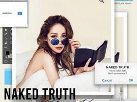 萧亚轩《Naked Truth 赤裸真相》音乐专辑-百度网盘/阿里云盘下载-江城亦梦
