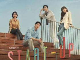 《START-UP OST》影视剧原声大碟-音乐专辑mp3-百度云网盘/阿里云盘下载-江城亦梦