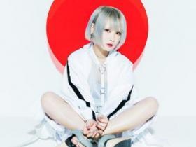 Reol (れをる)《共18张音乐专辑+单曲(2013-2020)》打包合辑mp3版-百度网盘/阿里云盘下载-江城亦梦