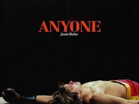 Justin Bieber《Anyone》[FLAC无损音乐+高品质mp3]-歌词-百度网盘/阿里云盘下载-江城亦梦