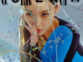 金请夏《Querencia》音乐专辑-网盘下载-江城亦梦