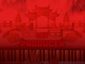 张艺兴《PRODUCER》音乐专辑-网盘下载-江城亦梦