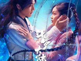 《斗罗大陆 史兰客七怪》影视原声大碟-百度网盘下载-江城亦梦