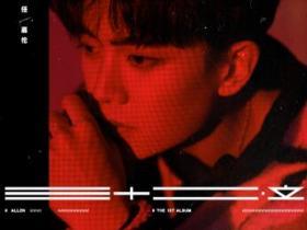 任嘉伦《三十二·立》音乐数字专辑-网盘下载-江城亦梦