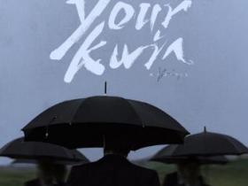ONER木子洋《Your Kwin》音乐数字专辑-网盘下载-江城亦梦