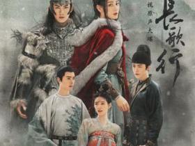 《长歌行》影视原声带-百度网盘下载-江城亦梦