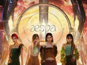aespa (에스파)《Next Level》高品质mp3-网盘下载-江城亦梦