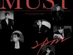 2PM《MUST》音乐专辑-网盘下载-江城亦梦